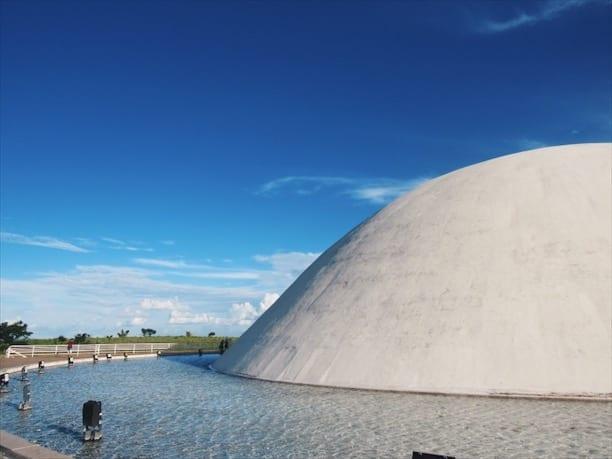 Centro Cultural Oscar Niemeyer é um dos 10 lugares para dates em Goiânia