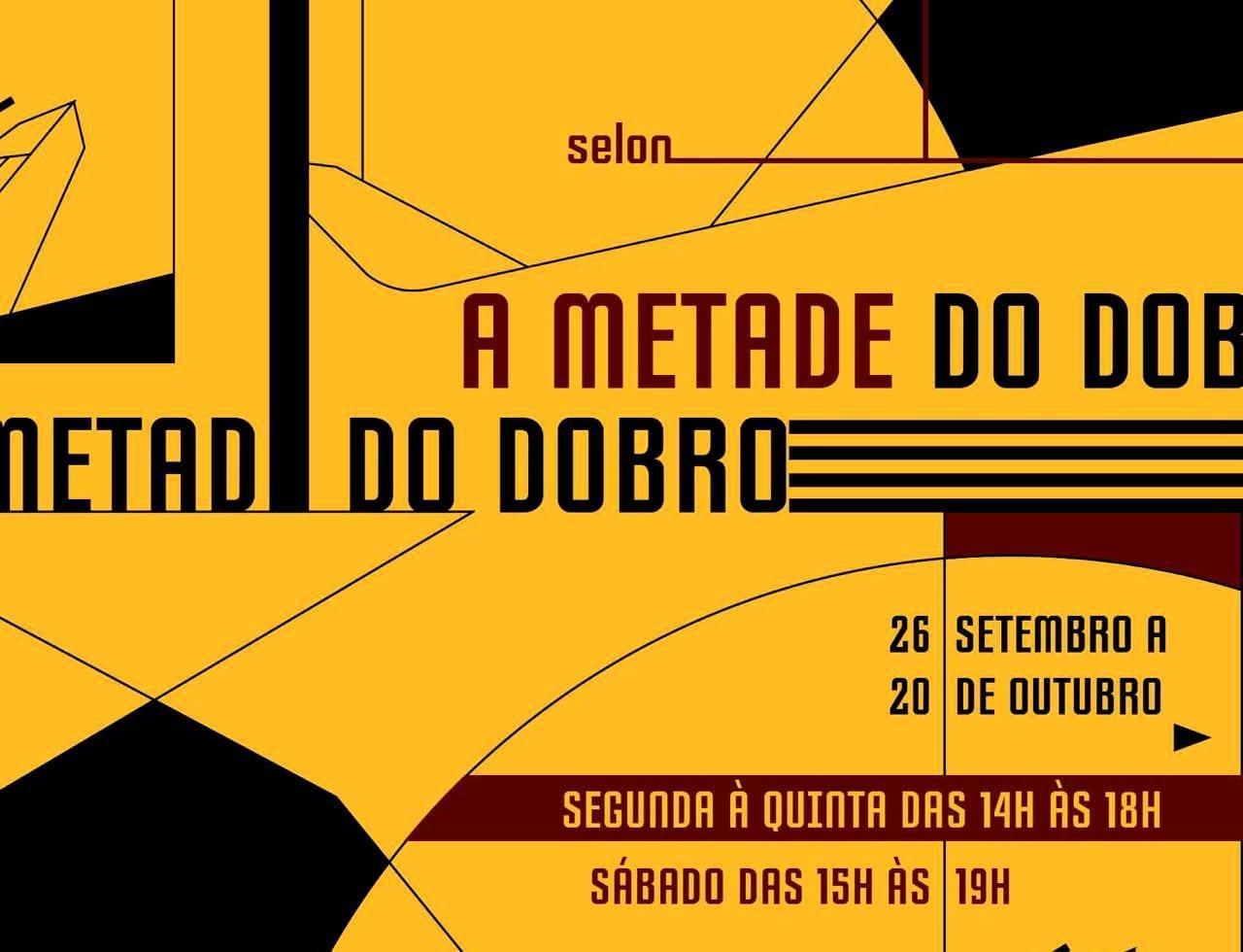 Confira o que dá fazer no feriado prolongado de 12 de outubro em Goiânia