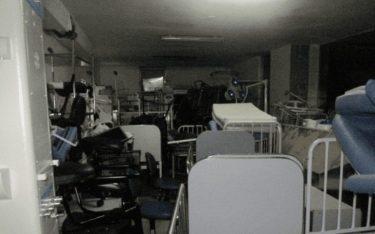 Auditoria determina interdição do Hospital Materno Infantil, em Goiânia